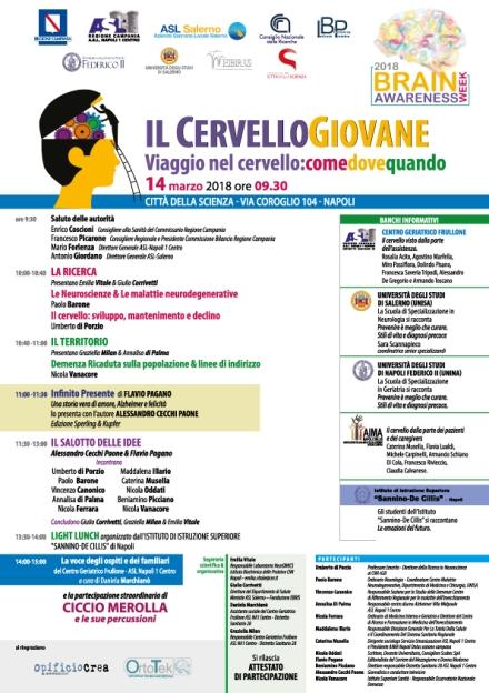 NEW_CERVELLO-GIOVANE-vol-web